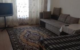 1-комнатная квартира, 41 м², 4/9 этаж посуточно, Аккент, Райымбека 13 — Яссауи за 7 000 〒 в Алматы, Алатауский р-н