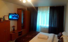 1-комнатная квартира, 42 м², 2 этаж посуточно, Жансугурова 99 за 7 500 〒 в Талдыкоргане