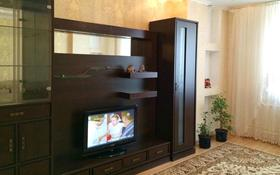 2-комнатная квартира, 56 м², 1/9 этаж посуточно, Каирбаева 90 — Кутузова за 7 000 〒 в Павлодаре