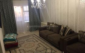 2-комнатная квартира, 90 м², 3/6 этаж помесячно, Есенберлина 155 — Орманова за 350 000 〒 в Алматы, Бостандыкский р-н