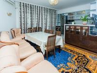 4-комнатная квартира, 120 м², 6/12 этаж посуточно