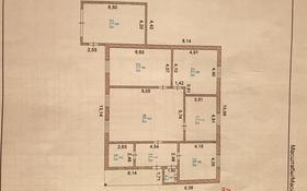 4-комнатный дом, 177 м², 9 сот., Мкр.Сарыкамыс-2 ул-14 1 за 38 млн 〒 в Атырау