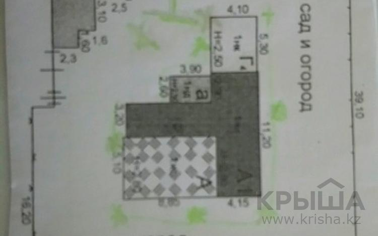 3-комнатный дом, 88.8 м², 11 сот., Школьная — Торговая за 6 млн ₸ в Павлодаре