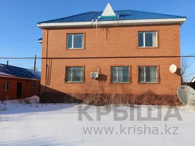 8-комнатный дом, 300 м², 10 сот., Сельмаш 52 за 54.5 млн ₸ в Актобе — фото 17