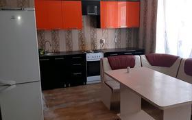 1-комнатная квартира, 35 м², 1/5 этаж помесячно, 187 14/3 за 90 000 〒 в Нур-Султане (Астана), Сарыарка р-н