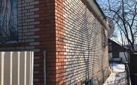 2-комнатный дом, 77.8 м², 6 сот., Шевченко за 4.6 млн 〒 в Рудном