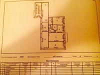 5-комнатная квартира, 83 м², 4/5 этаж