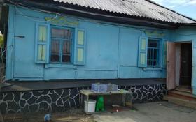 3-комнатный дом, 40 м², 6 сот., Переулок Балтийский за 3.5 млн ₸ в Усть-Каменогорске