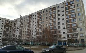 4-комнатная квартира, 81.6 м², 4/9 этаж, Васильковский 35 за 15.9 млн 〒 в Кокшетау