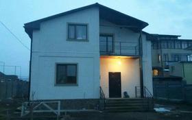 6-комнатный дом, 180 м², 6 сот., Саукеле — Аймауытова за 7.4 млн 〒 в Каскелене
