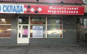 Помещение площадью 80 м², проспект Сакена Сейфуллина 453 за 180 000 ₸ в Алматы, Жетысуский р-н