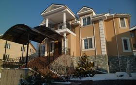 6-комнатный дом, 400 м², 10 сот., Нурмагамбетова — Толе би за 170 млн ₸ в Алматы, Медеуский р-н