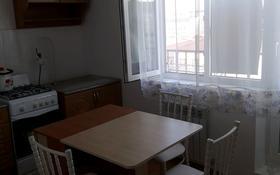 2-комнатная квартира, 67 м², 5/5 этаж посуточно, мкр Нурсая 87 за 8 000 〒 в Атырау, мкр Нурсая