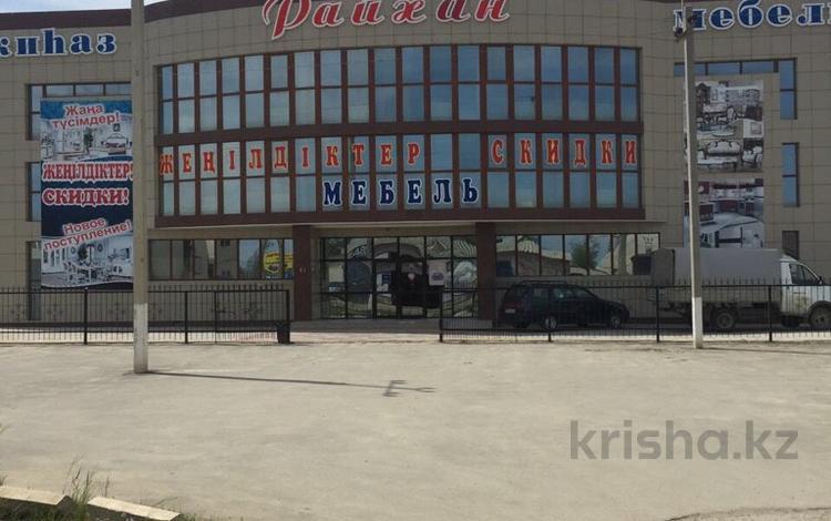Магазин площадью 1600 м², Сырым Датова 171 — Мясокомбинат за 140 млн ₸ в Атырау