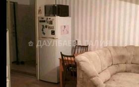 1-комнатная квартира, 33 м², 6/6 этаж, Кенесары Хана 83 за 11 млн 〒 в Алматы, Бостандыкский р-н