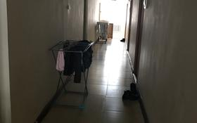 1-комнатная квартира, 16 м², 2/2 эт. помесячно, Тайказан 31 — Бесшалкар за 40 000 ₸ в Нур-Султане (Астана), Алматинский р-н
