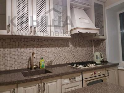2-комнатная квартира, 50 м², 3 эт. по часам, Бухар жырау за 1 500 ₸ в Караганде, Казыбек би р-н — фото 5