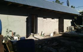 1-комнатный дом помесячно, 30 м², 6 сот., РТС 1 за 25 000 〒 в Талгаре