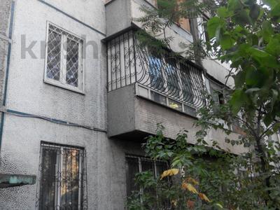 3-комнатная квартира, 62 м², 2/5 этаж, Наурызбай Батыра — Чайковского за 23.5 млн 〒 в Алматы, Алмалинский р-н — фото 16