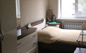 2-комнатная квартира, 44.4 м², 4/5 этаж, 16 мирорайон 33 — Майлина за 7.5 млн 〒 в Караганде