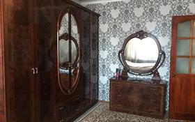 4-комнатная квартира, 105 м², 3/5 этаж, Абылай Хана за 18 млн 〒 в Талдыкоргане