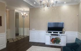 3-комнатная квартира, 93 м², 4/8 этаж, Гарарина 250 — Водозаборная за 58 млн 〒 в Алматы, Бостандыкский р-н