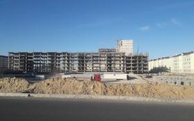 3-комнатная квартира, 106 м², 4/9 этаж, 16-й мкр , 17-й мкр за 16 млн 〒 в Актау, 16-й мкр