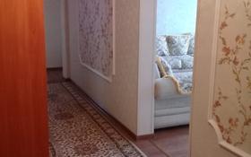 4-комнатная квартира, 78 м², 6/12 этаж, Комсомольская 39 за 18 млн 〒 в Усть-Каменогорске