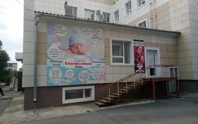 Помещение площадью 186 м², Шаяхметова 118А за 3 000 ₸ в Костанае