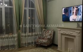 2-комнатная квартира, 74.3 м², 7/7 этаж, А-34 25 за 36.5 млн 〒 в Нур-Султане (Астана), Алматинский р-н