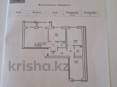 3-комнатная квартира, 85.5 м², 4/10 эт., Пр. К. Мухамедханова за 28.5 млн ₸ в Нур-Султане (Астана), Есильский р-н — фото 4