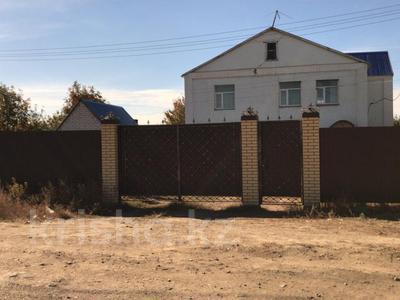 5-комнатный дом, 216 м², 12 сот., Соколиная 35 — Момышулы за 28.7 млн 〒 в Уральске