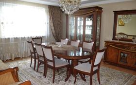 5-комнатный дом, 197 м², мкр Тастак-2 55 а — Райымбека за 41.5 млн ₸ в Алматы, Алмалинский р-н