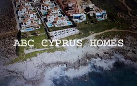 5-комнатный дом, 200 м², Киссонерга, Пафос за ~ 320.7 млн 〒