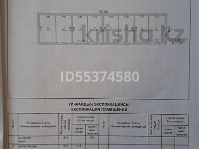 4-комнатный дом, 120 м², 10 сот., Хазар-1 23А за 5.1 млн 〒 в Батыре — фото 3