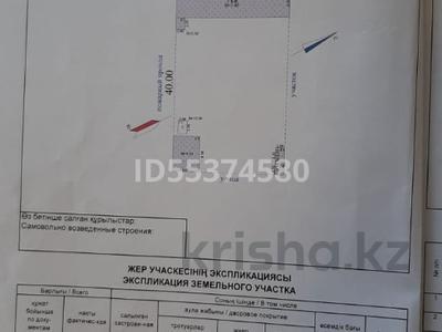 4-комнатный дом, 120 м², 10 сот., Хазар-1 23А за 5.1 млн 〒 в Батыре — фото 4