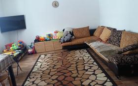 4-комнатный дом, 133 м², 15 сот., мкр Алатау (ИЯФ) 42 — Арычная за 28 млн ₸ в Алматы, Медеуский р-н