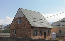 5-комнатный дом, 150 м², 8 сот., Алтын адам 1 за 28 млн 〒 в Каскелене