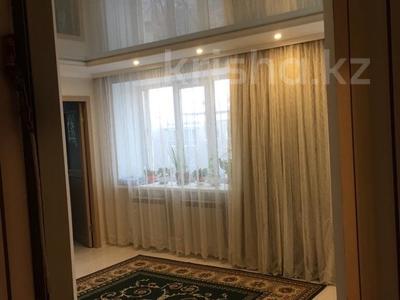 3-комнатная квартира, 62 м², 5/5 эт., Кривогуза 17 — Чкалова за 16 млн ₸ в Караганде, Казыбек би р-н — фото 7