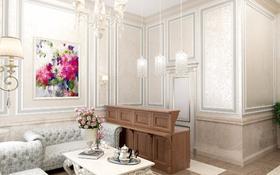 4-комнатная квартира, 149 м², 2/12 этаж, Нажимеденова 12 — Касыма Аманжолова за 65 млн 〒 в Нур-Султане (Астана), Алматинский р-н