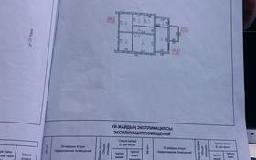 4-комнатный дом, 65 м², 6.4 сот., 125 Квартал 29 — Степана Разина за 4 млн ₸ в Темиртау