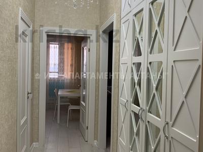 1-комнатная квартира, 45 м², 8/20 эт. посуточно, Кабанбай батыра 29 — Сыганак за 10 000 ₸ в Нур-Султане (Астана) — фото 4