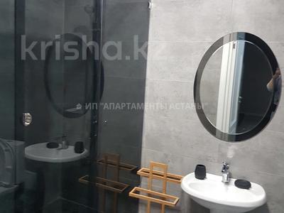 1-комнатная квартира, 45 м², 8/20 эт. посуточно, Кабанбай батыра 29 — Сыганак за 10 000 ₸ в Нур-Султане (Астана) — фото 5