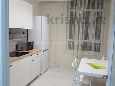 1-комнатная квартира, 45 м², 8/20 эт. посуточно, Кабанбай батыра 29 — Сыганак за 10 000 ₸ в Нур-Султане (Астана) — фото 6