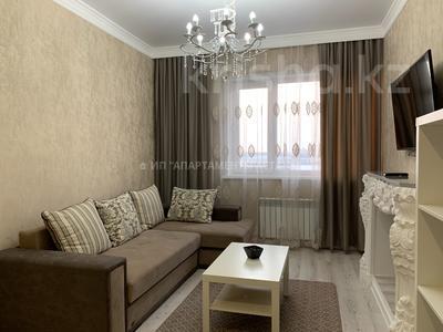 1-комнатная квартира, 45 м², 8/20 эт. посуточно, Кабанбай батыра 29 — Сыганак за 10 000 ₸ в Нур-Султане (Астана)
