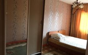 2-комнатная квартира, 42 м², 3/5 этаж посуточно, Республика за 7 000 〒 в Шымкенте, Аль-Фарабийский р-н