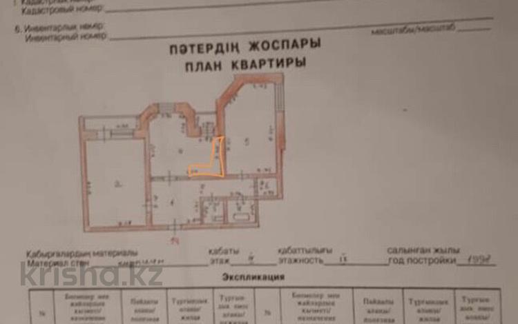 2-комнатная квартира, 98 м², 4/9 этаж, Богенбай батыра 36А — Пр. Женис за 27.2 млн 〒 в Нур-Султане (Астана), Сарыаркинский р-н