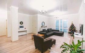 4-комнатная квартира, 150 м², 41/43 этаж, Желтоксана 2/1 за 52 млн 〒 в Нур-Султане (Астана)