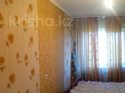 3-комнатная квартира, 58.9 м², 5/5 эт., Кабанбай батыра 126 за 8.5 млн ₸ в Усть-Каменогорске — фото 8