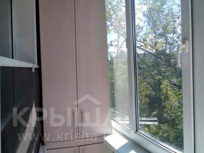 3-комнатная квартира, 58.9 м², 5/5 эт., Кабанбай батыра 126 за 8.5 млн ₸ в Усть-Каменогорске — фото 7